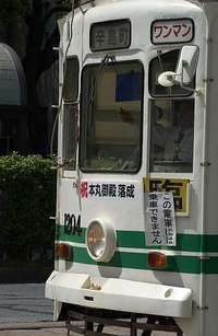 N080420137