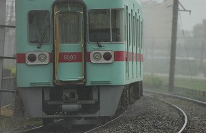 N101003087