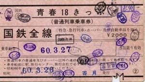 600327_18katsuki