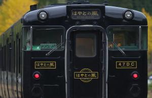 N121117127