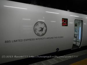 W130210077