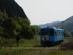 W130503014