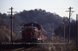 19880211003