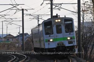D1312110004
