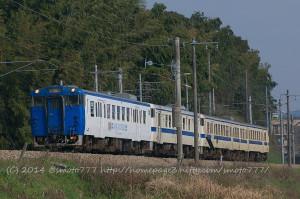 Dd1403220078