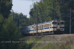 Dd1403220087