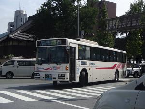 O140921005