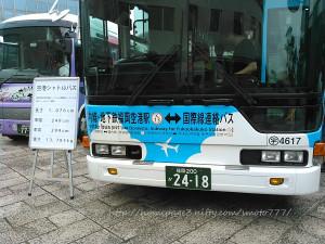 K140923020