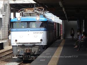 O150429001