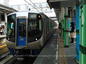 K160207004